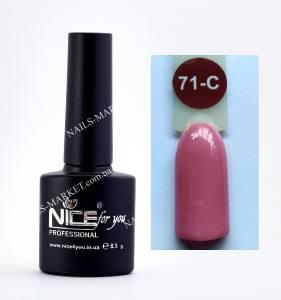 Гель-лак Nice серия cool C71 мягкий розово-лиловый