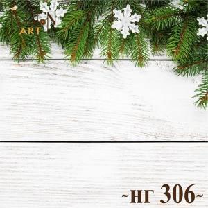 Фотофон виниловый 30см/30см Новый год №306
