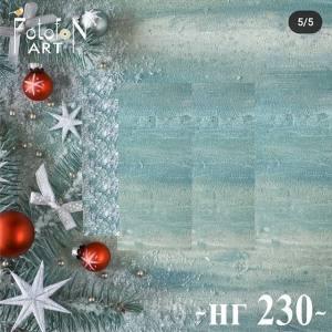 Фотофон виниловый 30см/30см Новый год №230