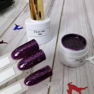 Гель-лак на розлив 5г №786 темный фиолетовый с блестками