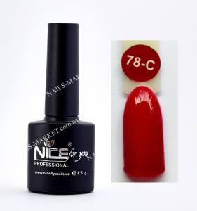 Гель-лак Nice серия cool C78