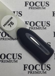 Гель-лак Focus Premium 8мл №78 темный, сине-серый эмаль