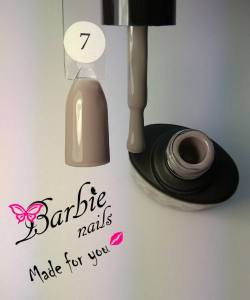 Гель-лак Barbie Nails №7 серо-кофейный