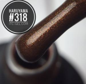 Гель-лак Haruyama Классика №318, темный шоколад,шиммер  8 мл