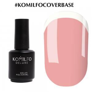 Komilfo Cover Base камуфлирующая база-корректор для гель-лака, 15 мл с кисточкой