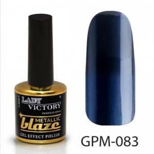 Металлический лак с эффектом гель-лака Lady Victory №83 темный синий