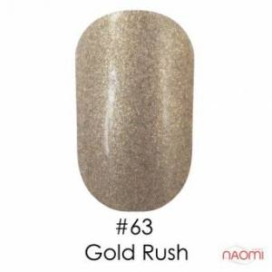 Гель-лак Naomi Gel Polish 63 - Gold Rush, 6 мл