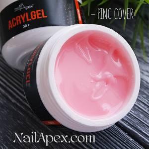 Розовый камуфляж UV/LED Акригель для ногтей NailApex Acryl PINC COVER Gel 30g