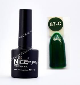 Гель-лак Nice for you Cool 8,5 ml С87 темный зеленый