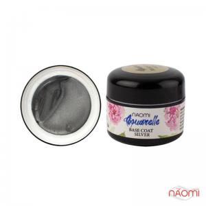 База для гель-лака Naomi Aquaurelle Base, цвет серебро 5 г