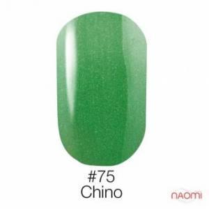 Гель-лак Naomi Gel Polish 75 - Chino, 6 мл