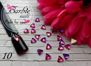 Стразы фигурные стекло BarbieNails 1шт №10