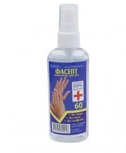 Дезинфицирующее средство для дезинфекции рук и кожных покровов Фасепт 60 мл
