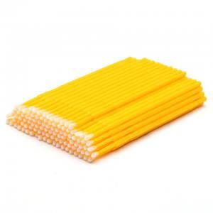 Микробраши S 2,5 мм желтые в пакете для ламинирования ресниц и бровей 100шт