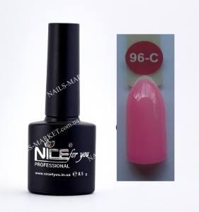 Гель-лак Nice for you Cool 8,5 ml С96 розовый