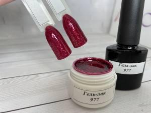 Гель-лак на розлив 5г №977 малиновый с малиновыми блестками