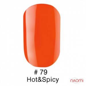 Гель-лак Naomi Gel Polish 79 - Hot&Spicy, 6 мл