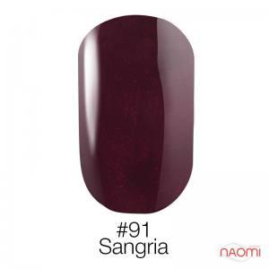Гель-лак Naomi Gel Polish 91 - Sangria, 6 мл спелая вишня с перламутром