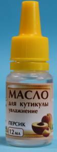 Масло для кутикулы Фурман увлажнение персик 12 мл