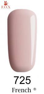 Гель-лак F.O.X French №725 (нежный розовый, витражный)