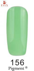 Гель-лак FOX №156 (бледно-зеленый, эмаль), 6 мл