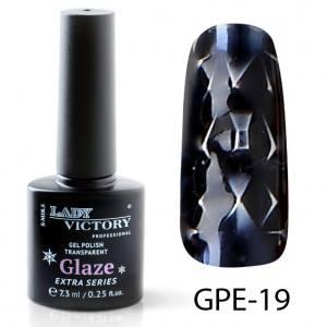 Витражный гель-лак Lady Victory Glaze №19 сизый
