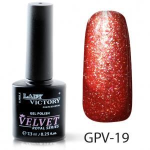 Сахарный/текстурный гель-лак Lady Victory №19 яблочный нектар