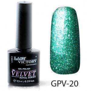 Сахарный/текстурный гель-лак Lady Victory №20  тропическая зелень