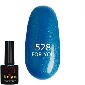 Гель лак для ногтей FOR YOU № 528 Темно Голубой, микроблеск