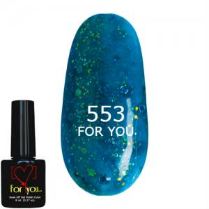 Гель лак для ногтей FOR YOU № 553 Темно Голубой, голографические блестки