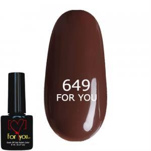 Гель лак для ногтей FOR YOU №649 серо-фиолетовый эмаль