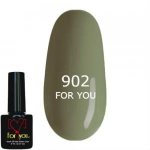 Гель лак для ногтей FOR YOU № 902 светло-серый