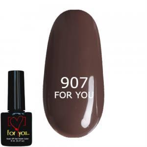 Гель лак для ногтей FOR YOU № 907 коричнево-серый, эмаль