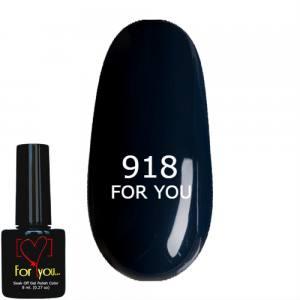 Гель лак для ногтей FOR YOU № 918 Темный Сине Серый, Эмаль