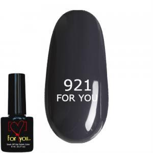Гель лак для ногтей FOR YOU № 921 светло-графитовый