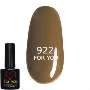 Гель лак для ногтей FOR YOU № 922 серо-коричневый, эмаль