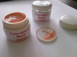 Гель-краска Royal персик