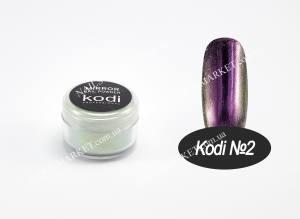 Зеркальная пудра для дизайна Kodi 3г №2
