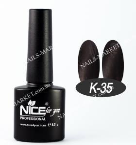 Гель-лак кошачий глаз Nice №35