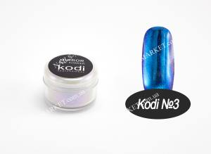 Зеркальная пудра для дизайна Kodi 3г №3