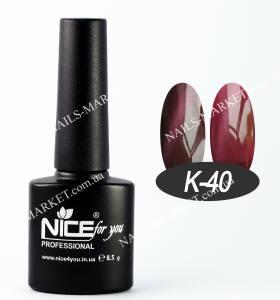 Гель-лак кошачий глаз Nice №40
