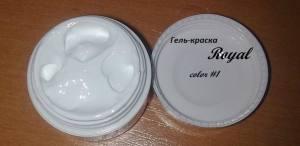 Гель-краска Royal белая