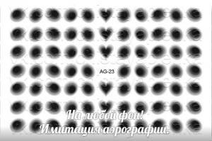 Водный слайдер Имитация аэрографии №23 черный