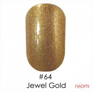Гель-лак Naomi Gel Polish 64 - Jewel Gold Topoz, 6 мл