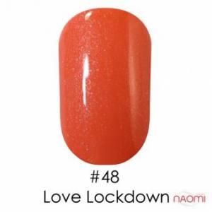 Гель-лак Naomi Gel Polish 48 - Love Lockdown, 6 мл