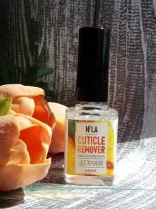 Nila Cuticle Remover  средство для удаления кутикулы ананас 12мл