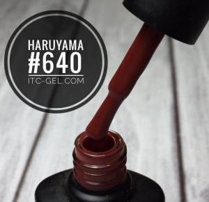 Гель-лак Haruyama Классика №640, коричнево-бордовый,  8 мл
