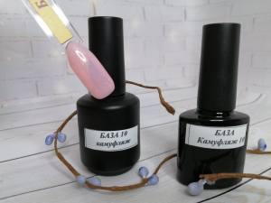 База камуфлирующая на розлив №10 прозрачно-розовая микроблеск