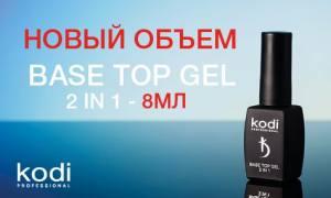 База-топ 2-в-1 Kodi 8мл для гель-лака