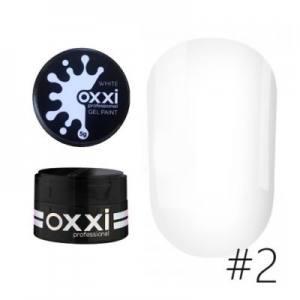 Гель-паста OXXI №2 белая